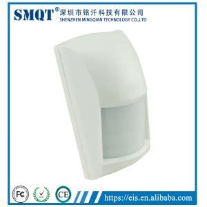 wired pir dual detect sensor,microwave detector, infrared