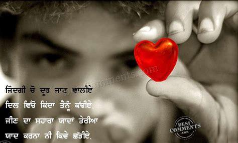 images of love dil wallpaper dil love wallpapersafari