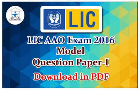 lic aao study material pdf lic aao 2016 model question paper i in pdf