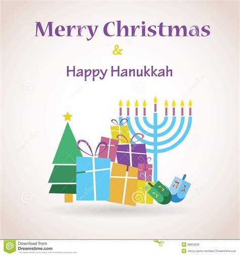 happy hanukkah  merry christmas stock illustration image