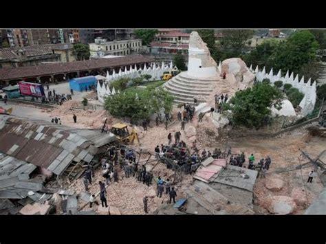 earthquake footage cctv footage nepal earthquake 25 04 15 2015 watch