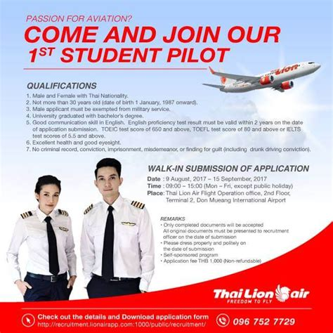 fb recruitment lion air student pilot thai lion air recruitment 2017