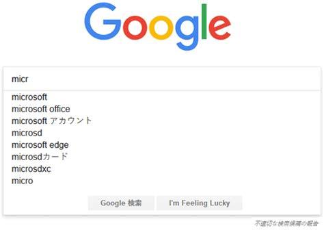 google images kodi googleが 著作権侵害対策 でメディアプレイヤー kodi をオートコンプリート候補から削除か gigazine