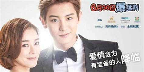 So I Married An Anti Fan Chanyeol so i married an anti fan drops poster of chanyeol