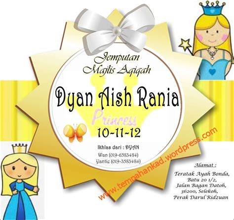 contoh design sticker aqiqah background kad jemputan auto design tech