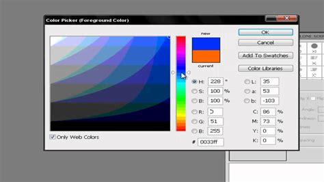 tutorial css background color css tutorial 3 background align color الدارجة المغربية