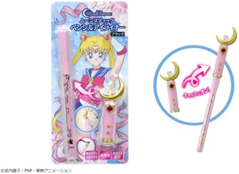 Sailor Liquid new sailor moon eyeliner gives you magical with just a wave of your moon stick