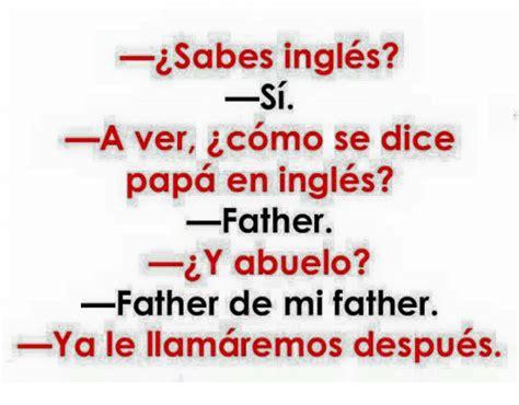 como se dice pattern en espanol como se dice carabinero en ingles