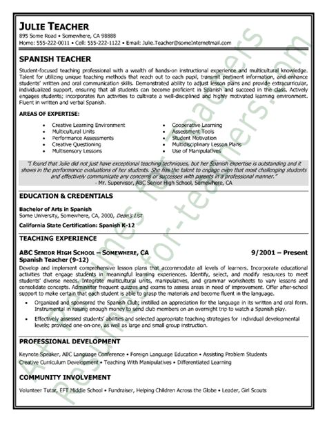 Resume Sample In Spanish by Spanish Teacher Resume Sample Teacher And Principal