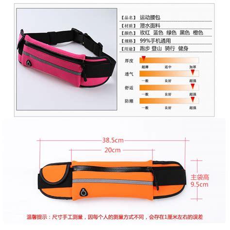 Tas Pinggang Traveling Running Bags tas pinggang olahraga multifuction belt water resistant sports black jakartanotebook