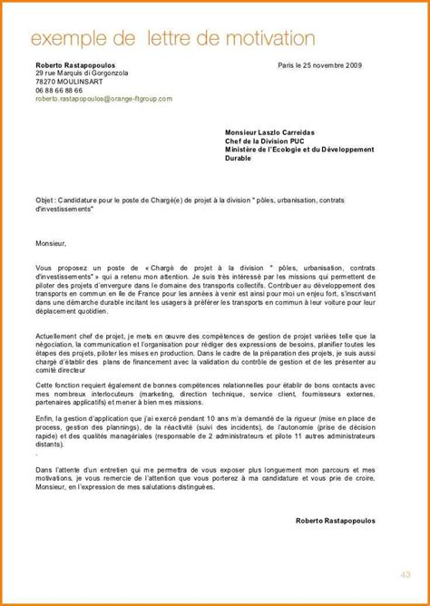 lettre de motivation embauche interne lettre de motivation interne lettre motivation candidature lamalledumartroi