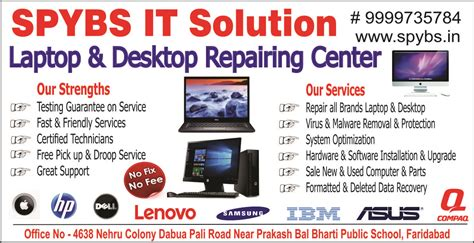 repair near me computer repair near me with best picture collections