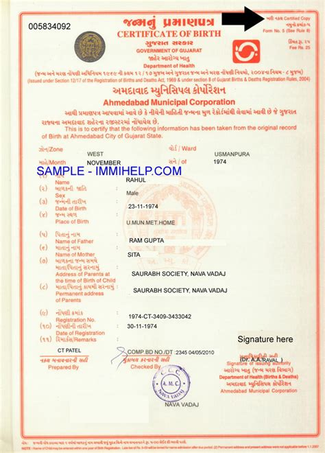 Indian Birth Records Certified Copy Us Immigration Certified Copy Of Birth