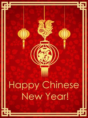 happy lunar new year wishes hd images quality backgrounds