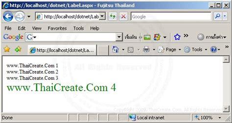 design label in asp net สอบถามการ set ค า properties control ต างๆ หน า code