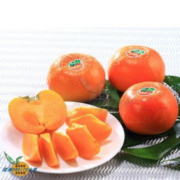 【甜柿·台灣】台灣甜柿 – toupeenseen部落格