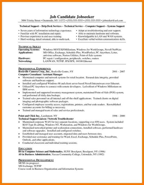Technical Support Technician Cover Letter by 10 Tech Support Resume Sle Mbta