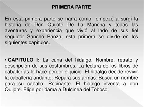 resumen del libro don quijote dela mancha por capitulos pdf don quijote de la mancha