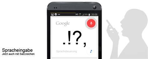 beatbox tutorial german für anfänger google spracheingabe versteht endlich satzzeichen in deutsch