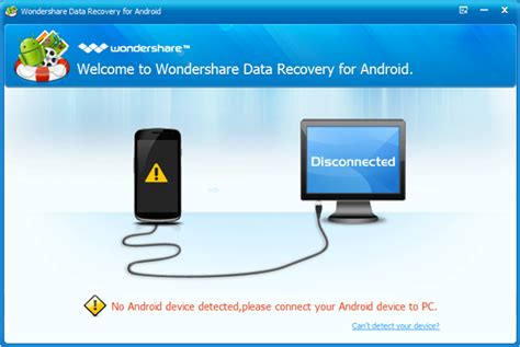 data recovery for android r 233 cup 233 ration de donn 233 es pour android retrouver la perdue la photo etc pour