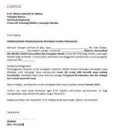 contoh surat surat perjanjian sewa menyewa kendaraan
