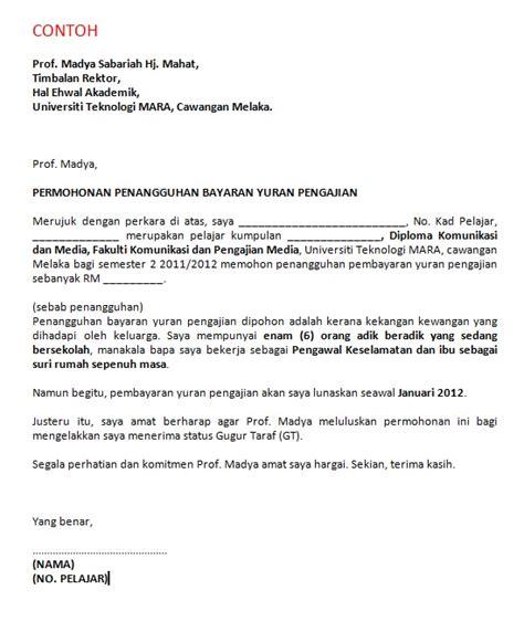 contoh surat rasmi bantuan kewangan pendidikan info melayu