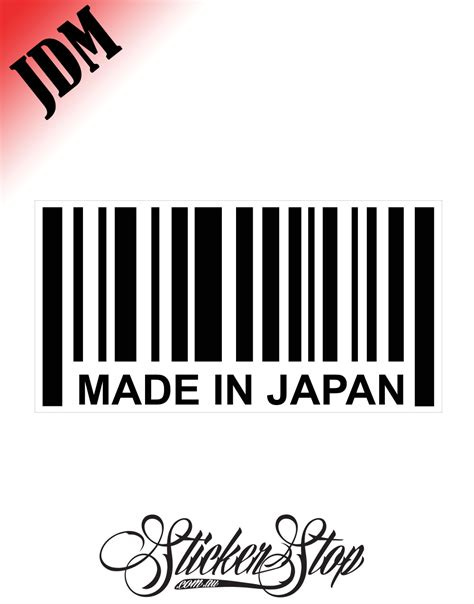 Sticker Made In Japan Barcode 15x8cm made in japan barcode jdm sticker decal sticker stop
