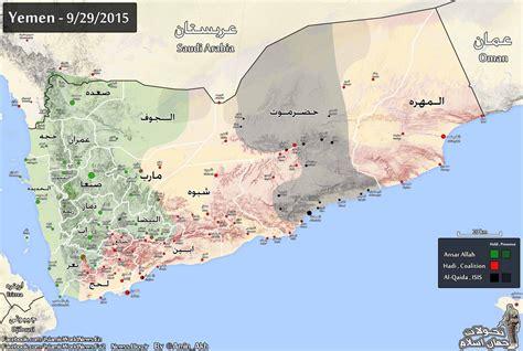 map current situation  yemen ataminakh scoopnestcom
