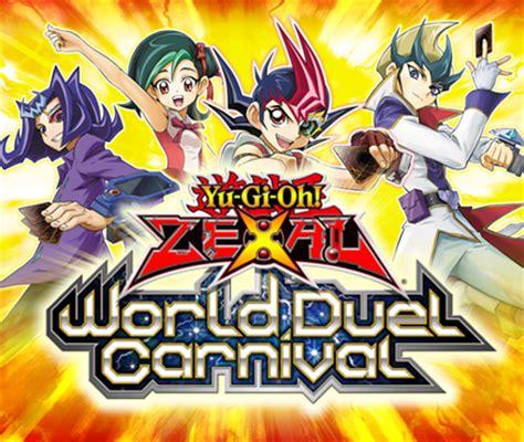 yu gi oh! zexal® world duel carnival™ | nintendo 3ds