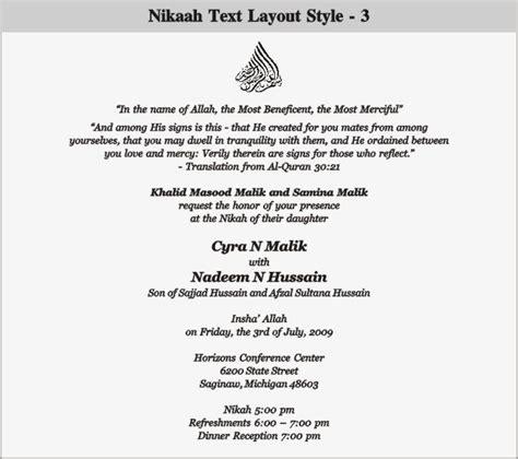 Wedding invitation wording wedding invitations templates muslim