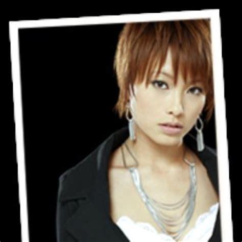 yuki suzuki aka no kakera listen and