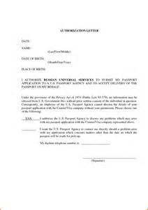 Authorization Letter Legal Representation sample letter of authorization to act on behalf authorization letter