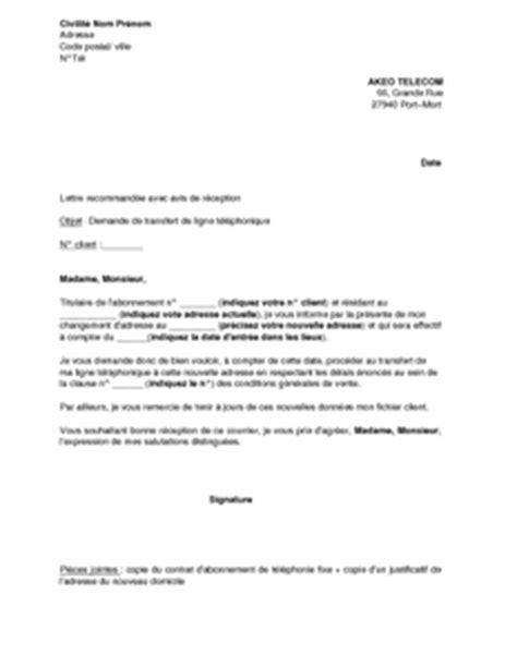modele de lettre transfert d agence bancaire exemple gratuit de lettre demande transfert ligne t 233 l 233 phonique akeo cause d 233 m 233 nagement