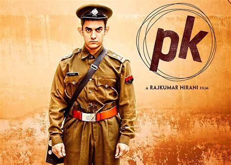 quotes film pk aamir khan as alien in movie pk 2014 hd wallpaper