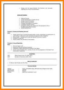 resume setup exle best resume exles for your