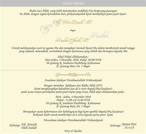 jual undangan pernikahan february 2013