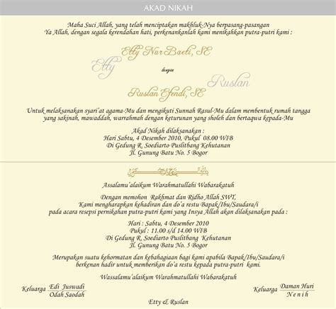 format lop surat contoh desain undangan pernikahan cantik desain undangan