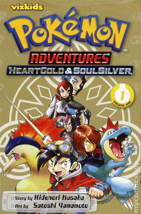 gold in the soul books adventures heartgold and soulsilver gn 2013 viz