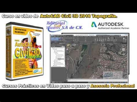 tutorial autocad civil 3d 2016 autocad civil 3d 2016 tutorial en espa 241 ol curso basico