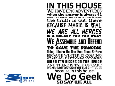 in this house we do in this house we do geek sticker wall art company