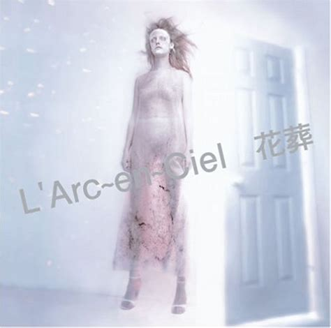 Cd Larc En Ciel Laruku Honey larc en ciel