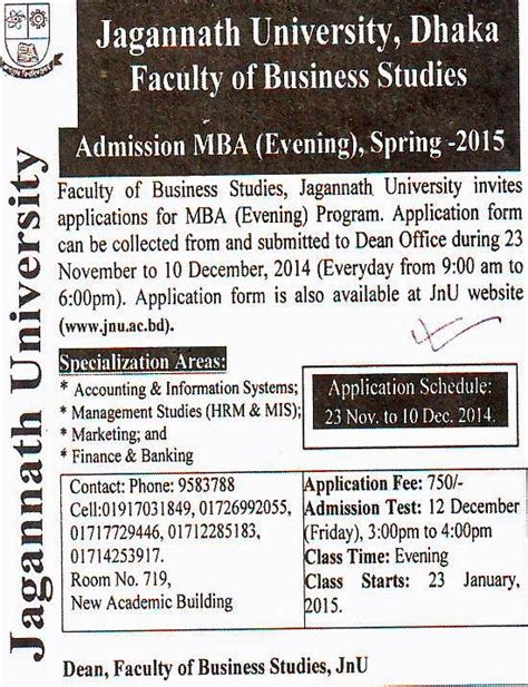 Jnu Mba Admission by All Admission Info Bd Mba Admission Notice Jagannath