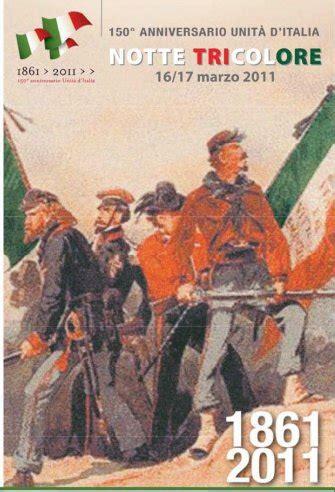 d italia sedi bergamo per i 150 anni dell unita d italia diverse sedi
