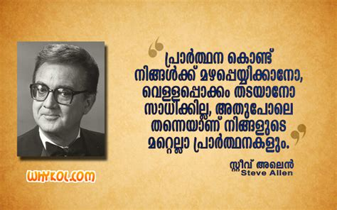 malayalam quotes about life famous malayalam quotes about life www pixshark com