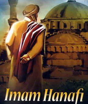 biodata imam syafi i pdf wisdomku biografi imam hanafi