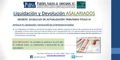 devolucion de saldo a favor 2016 asalariados devolucion de impuestos asalariados 2016