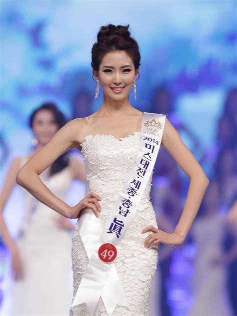 Miss Korea 2014 | miss korea pageant zimbio