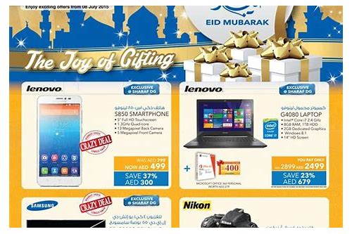 sharaf dg tv deals