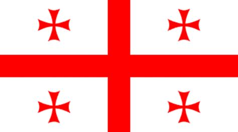 De vlag van Georgië   Reisbureau Reisgraag.nl