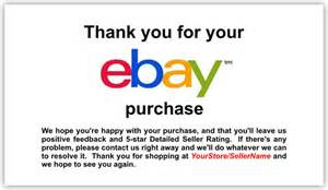 100 ebay seller or store personalized custom thank you